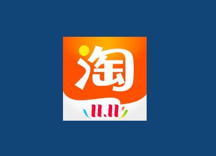 【安卓】天猫双十一自动刷喵币助手,无需root