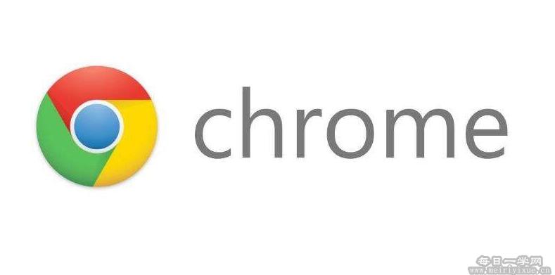 谷歌浏览器最新版离线安装版本 78.0.3904.70(正式版本)
