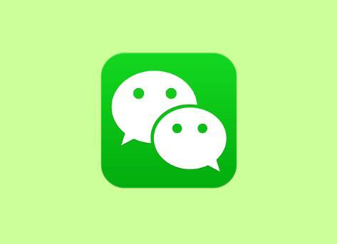 微信和QQ可用的刷步数助手