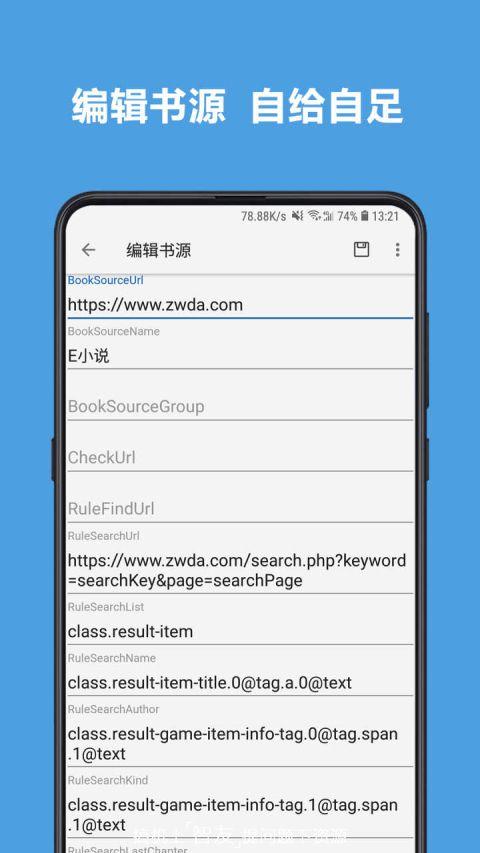 【Android】阅读 v3.20.080411 开源网络文学阅读器 ,附1500+在线/精品/书源 手机应用 第5张