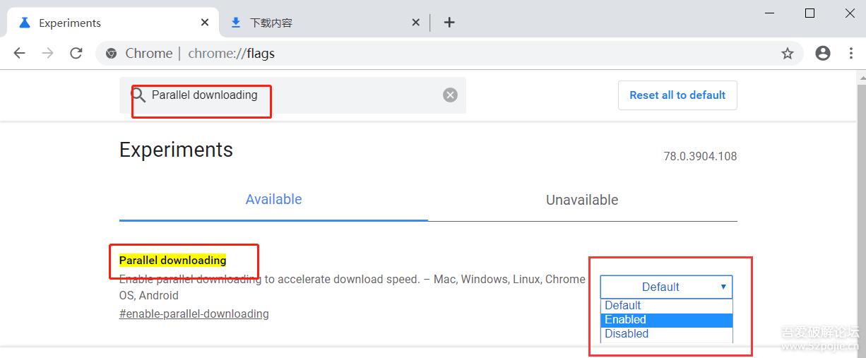 【搬运】 2步永久提升Chrome浏览器下载速度,从此抛弃下载器! 电脑软件 第6张