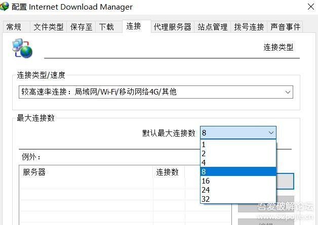 【搬运】 2步永久提升Chrome浏览器下载速度,从此抛弃下载器! 电脑软件 第4张