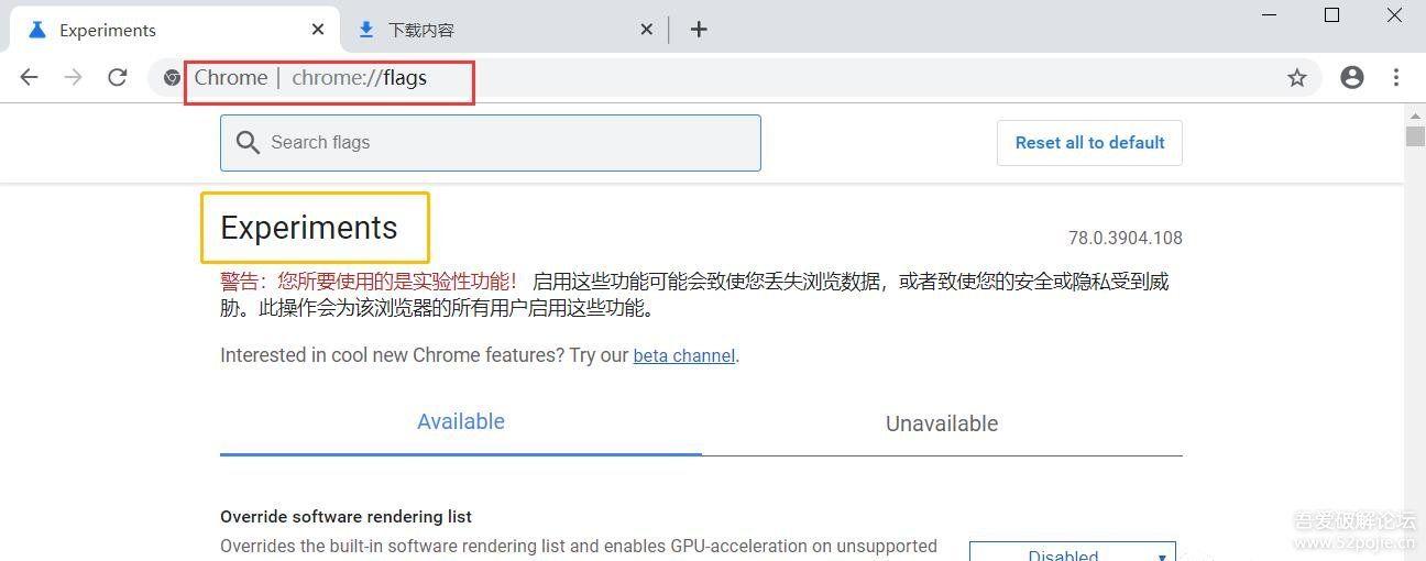 【搬运】 2步永久提升Chrome浏览器下载速度,从此抛弃下载器! 电脑软件 第5张