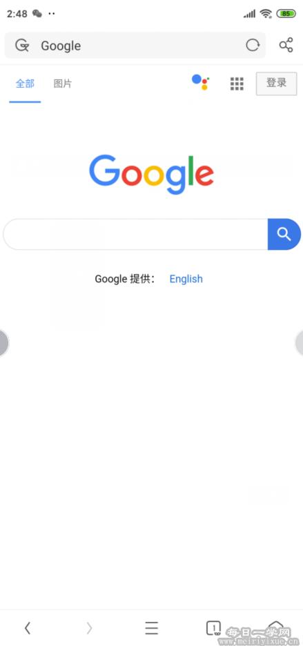【安卓】雷霆加速器最新版破解版v1.1.0,免登录即可使用 手机应用 第3张