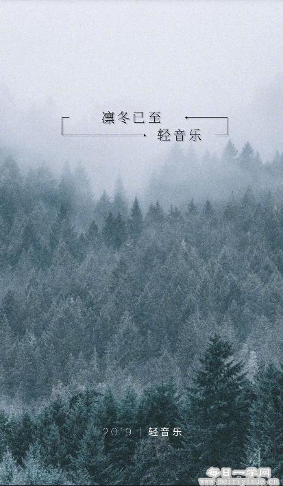 【安卓】轻音乐v2.2.7 v18版,免费听/下载全网音乐 手机应用 第2张