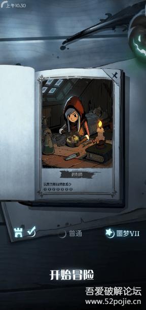 【搬运】安卓国产手游月圆之夜全DLC版本 金币锁定 附带全成就存档 游戏相关 第4张
