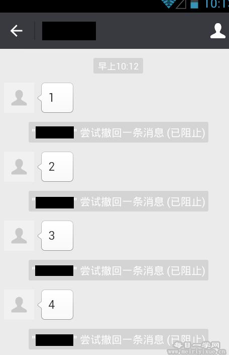 【安卓root】微X模块v2.9最新版,转发、防撤回、抢红包、通讯录管理等为一体 手机应用 第4张