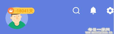 【安卓】滴答清单 TickTick v5.3.1 内购破解版 手机应用 第6张