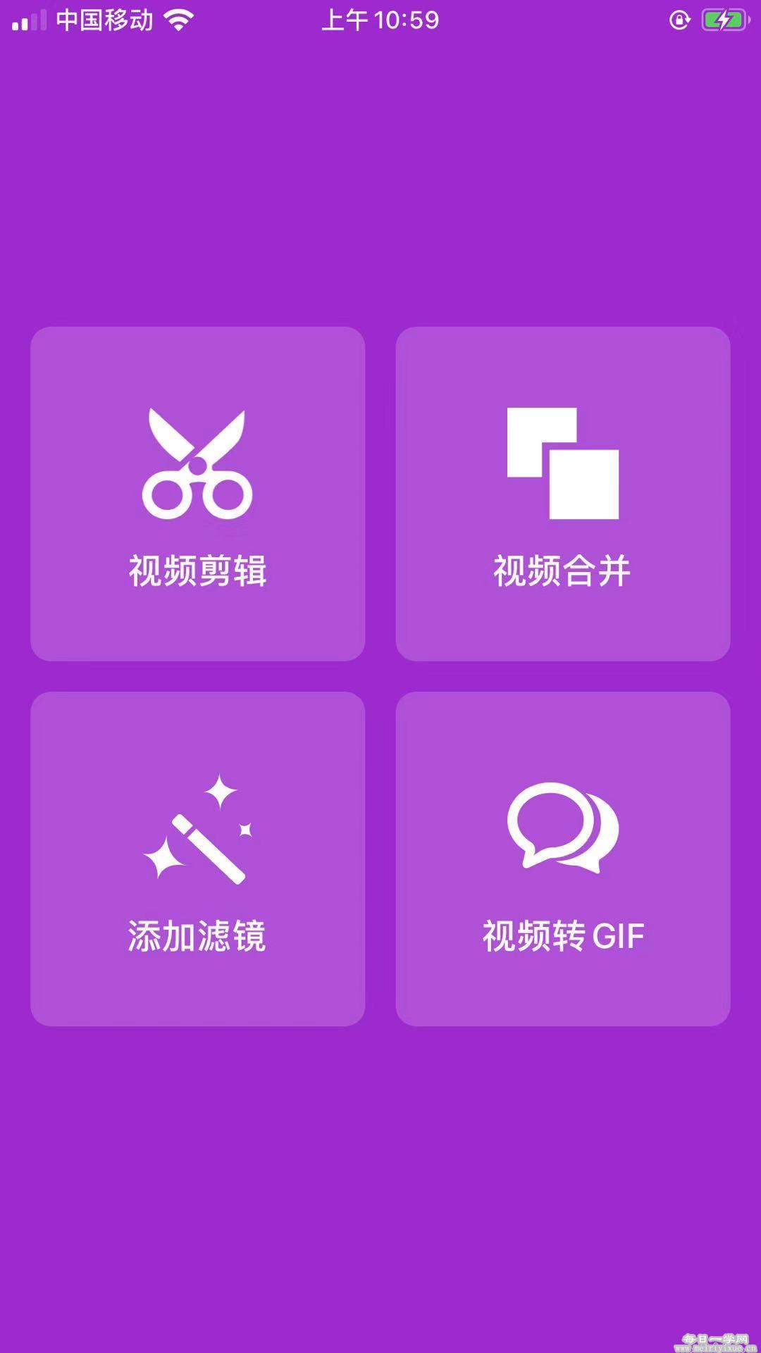 【南瓜美剧】追美剧必备,全网视频解析,安卓苹果都有 手机应用 第3张