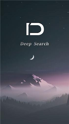【安卓】深度磁力V2.3   好用的磁力搜索软件 手机应用 第2张