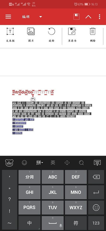 【安卓】PDF增强器 PDF编辑  v6.4.824 付费/高级  手机应用 第3张