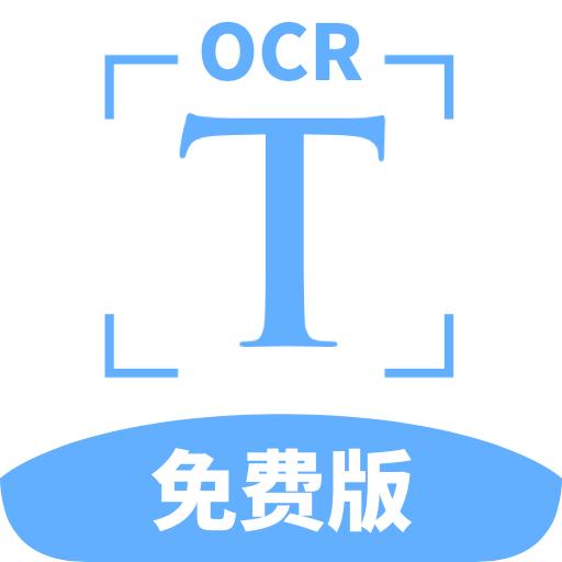 【安卓】【洋果扫描王★破解版】1.0.7拍照扫描
