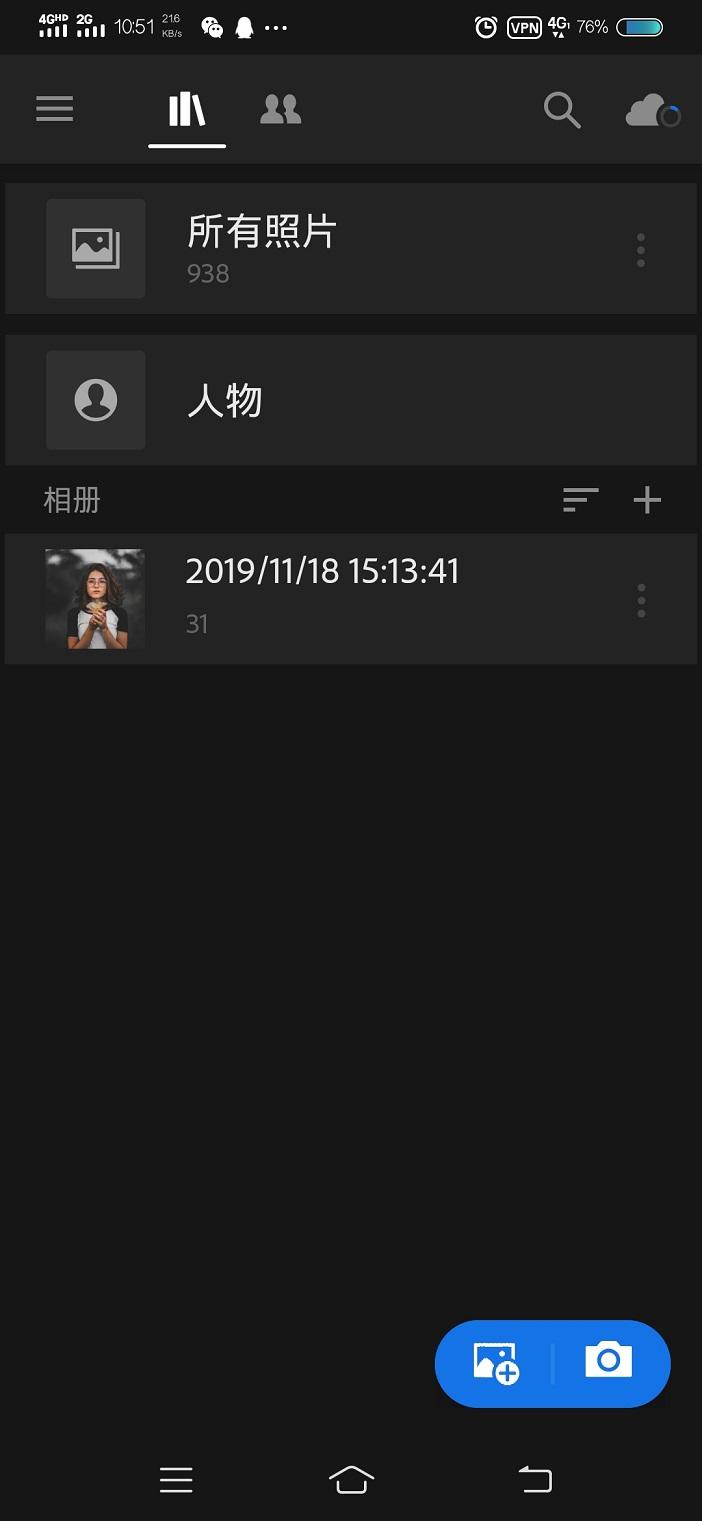 【安卓】手机版LR  专业修图必备 手机应用 第5张