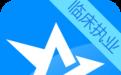 【安卓】星题库破解版   医学类刷题APP 手机应用 第1张