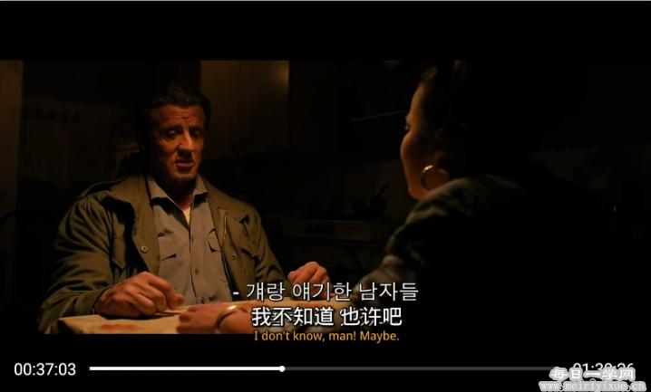 【盒子应用】极光TV v1.2,无广告免费看最新最全影视剧综艺动漫 盒子应用 第4张
