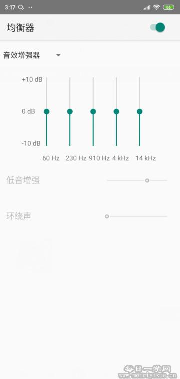 【安卓】轻听v1.2.23,腾讯出品本地音乐播放器,超级好用 手机应用 第5张