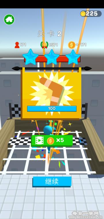 【安卓游戏】推开一切v1.0.3去广告版,抖音超火小游戏 游戏相关 第2张