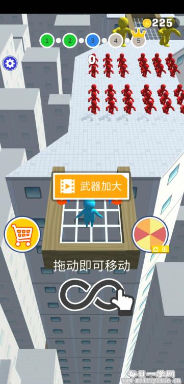 【安卓游戏】推开一切v1.0.3去广告版,抖音超火小游戏 游戏相关 第3张