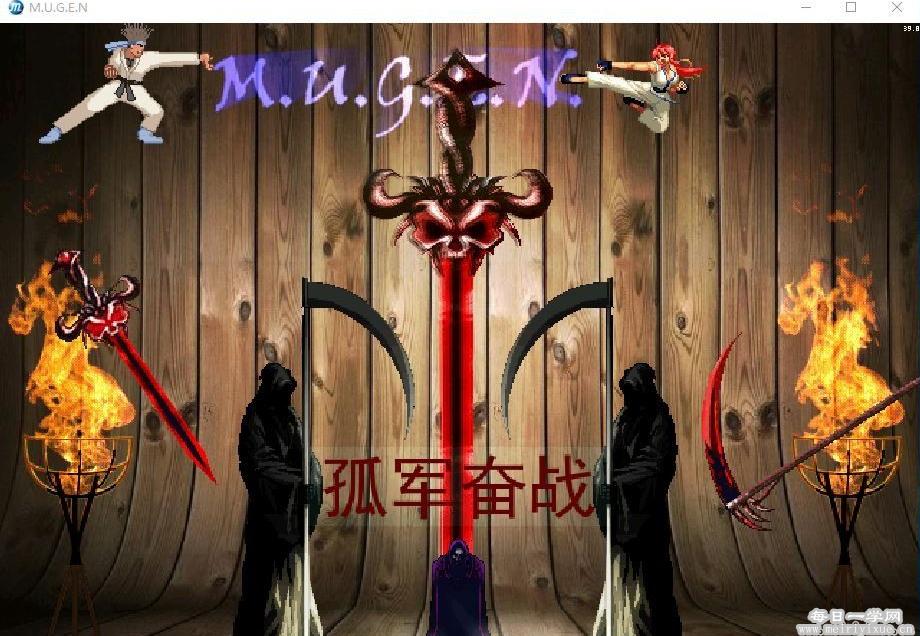 【电脑游戏】Mugen世界,整合1200人版