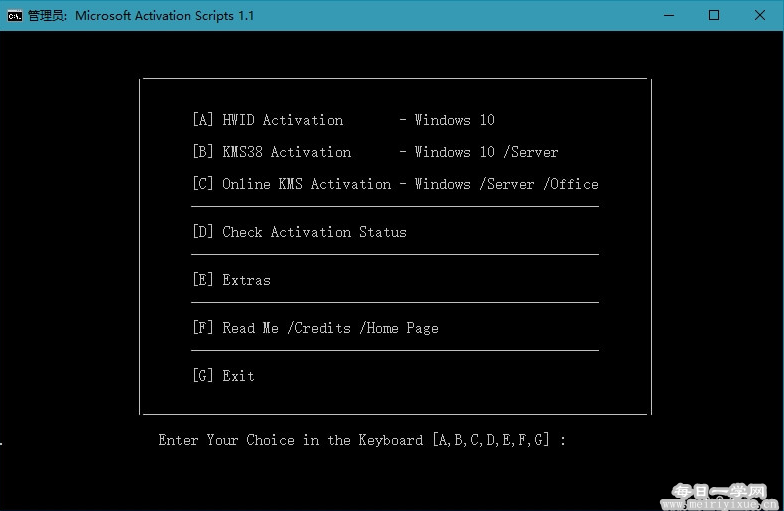 Microsoft Activation Scripts v1.2,Win10永久激活