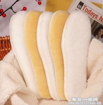 13号天猫淘宝活动商品分享,人工精选 优惠福利 第23张