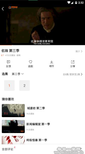 【安卓/苹果】AG美剧v1.1.132去广告版,看最新最全美剧选这个就行了! 手机应用 第3张