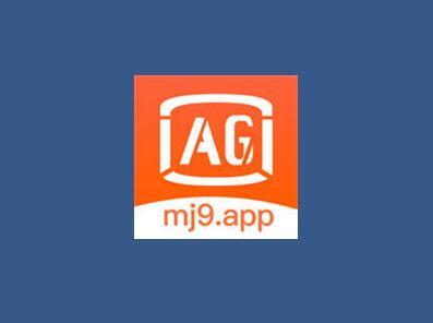 【安卓】阿哥美剧v1.0.627去广告版,看最新最全美剧选这个就行了! 手机应用 第1张