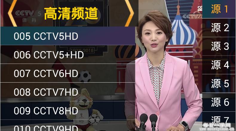 【盒子应用】星火电视盒子版 v2.0.1.0,免费完全无广告版 盒子应用 第2张