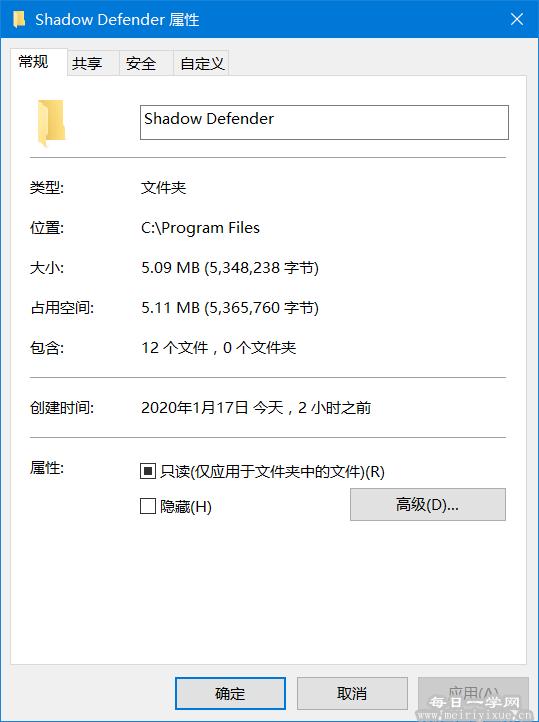 【Windows】可操作性超强的小巧还原软件