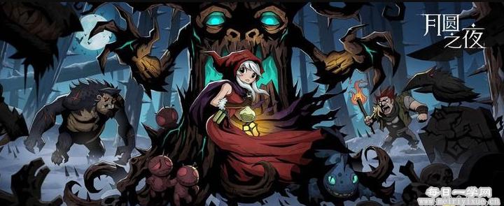 【安卓游戏】月圆之夜DLC解锁无限金币无限消耗版 游戏相关 第2张