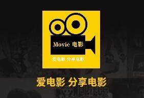 【盒子应用】TV影院 v1.5.9,智能电视上免费看全网影视的软件