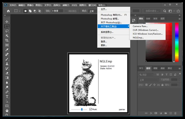 【电脑软件】Photoshop 2020 v21.0.3.91特别精简版