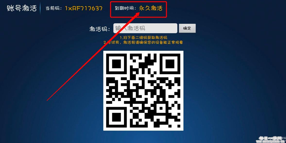 【盒子应用】叶子TV1.3.1免登陆版 盒子应用 第2张