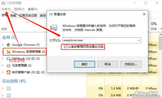 GlobalProtect一直正在连接,安装报错2503或无法创建虚拟网卡如何解决?