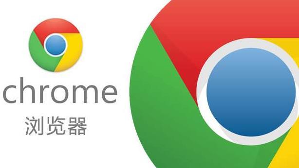 Google Chrome将逐步阻止浏览器中的混合内容下载