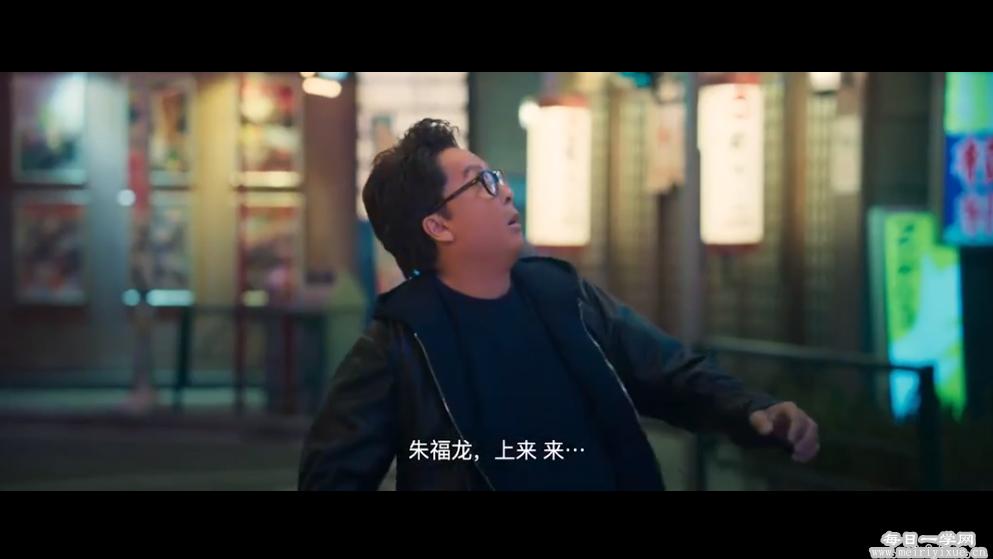 【电影】肥龙过江免费在线观看 资源下载 第3张