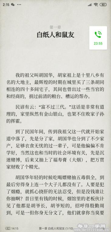 【安卓】搜书大师v20.11会员版,超强的搜书软件 手机应用 第4张