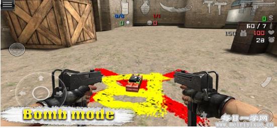 【安卓游戏】特种部队小组2修改版,CS安卓端的完美还原版 游戏相关 第2张
