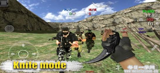 【安卓游戏】特种部队小组2修改版,CS安卓端的完美还原版 游戏相关 第3张