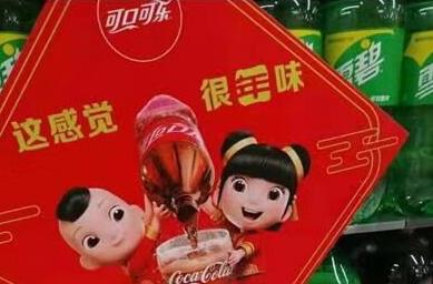 【活动】支付宝AR扫码果粒橙领红包 优惠福利 第4张
