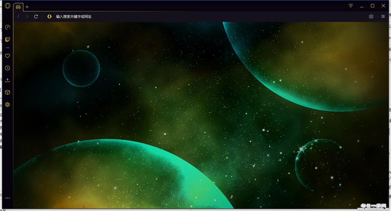 【平凡666】电竞浏览器?Opera GX浏览器