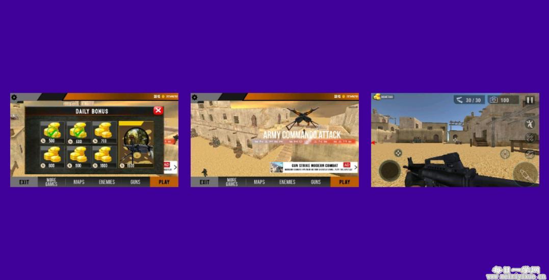 【安卓游戏】军队突击队v1.10无限金币 游戏相关 第2张