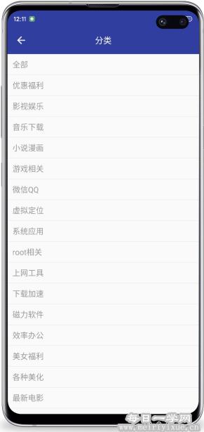 【安卓】卓聚app v1.0.9最新版去除全部广告,蓝奏网盘搜索神器,全网音乐、资料、app下载 手机应用 第3张