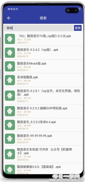 【安卓】卓聚app v1.0.9最新版去除全部广告,蓝奏网盘搜索神器,全网音乐、资料、app下载 手机应用 第5张