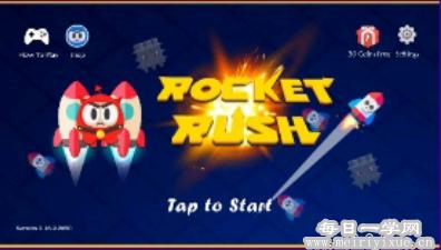 【安卓游戏】火箭奔跑v4.0,进去送大量货币