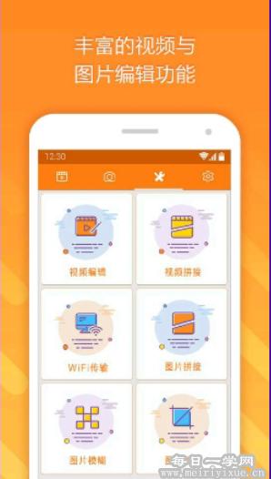 【安卓】小熊录屏v2.2.5.1 一个好用稳定的录屏工具 手机应用 第3张