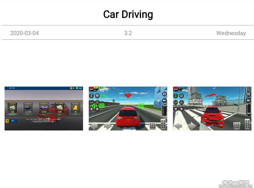 【安卓游戏】汽车驾驶car driving v3.2绿化版,打开送金币 游戏相关 第2张