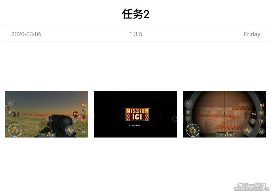 【安卓游戏】任务v21.3.5,送大量货币 游戏相关 第2张