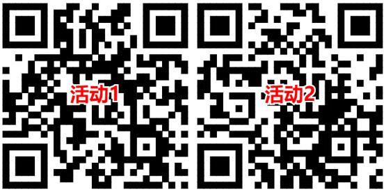 【优惠活动】支付宝扫码免费领取30天喜马拉雅会员 优惠福利 第3张