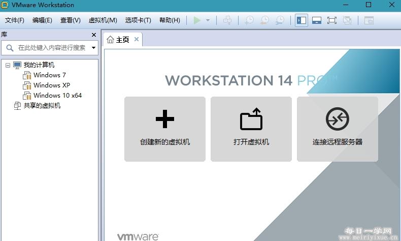 【电脑软件】VMware Workstation 15.5.2 最新正式版+密钥 电脑软件 第2张